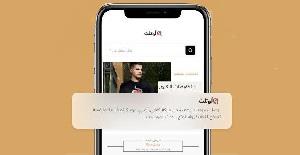 eoutlet app